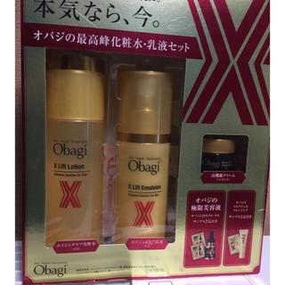 オバジ(Obagi)のObagiオバジX 化粧水乳液 セット(化粧水/ローション)