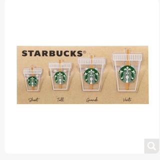 スターバックスコーヒー(Starbucks Coffee)のスターバックス クリップ(その他)