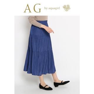 エージーバイアクアガール(AG by aquagirl)のS-新品 AG by aquagirlパウダリーサテンティアードスカート(ロングスカート)