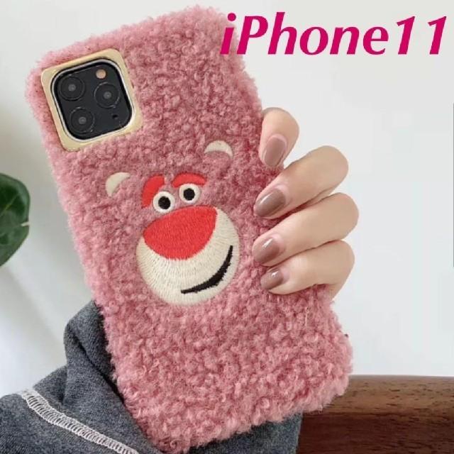 最高級iphone11ケースブランドコピー,PradaギャラクシーS6Edgeケース