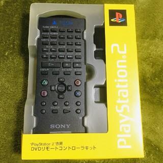 プレイステーション2(PlayStation2)のプレイステーション2 リモートコントローラキット(その他)