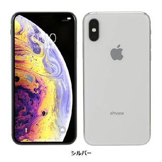 アップル(Apple)のiPhone xs 64GB シルバー SIMフリー(スマートフォン本体)