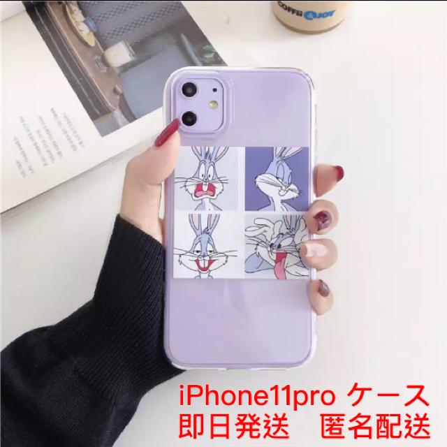 iPhone11pro ケース バックスバニー スマホケースの通販 by tomi's shop|ラクマ