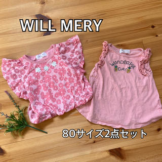 ウィルメリー(WILL MERY)の【80】ピンク タンクトップ 半袖セット♡(Tシャツ)