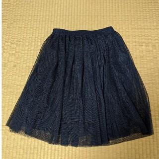 サルース(salus)のサルースチュールスカートネイビー(ひざ丈スカート)