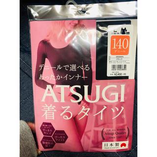 アツギ(Atsugi)の半額!!!ATUGI 着るタイツ?! (アンダーシャツ/防寒インナー)