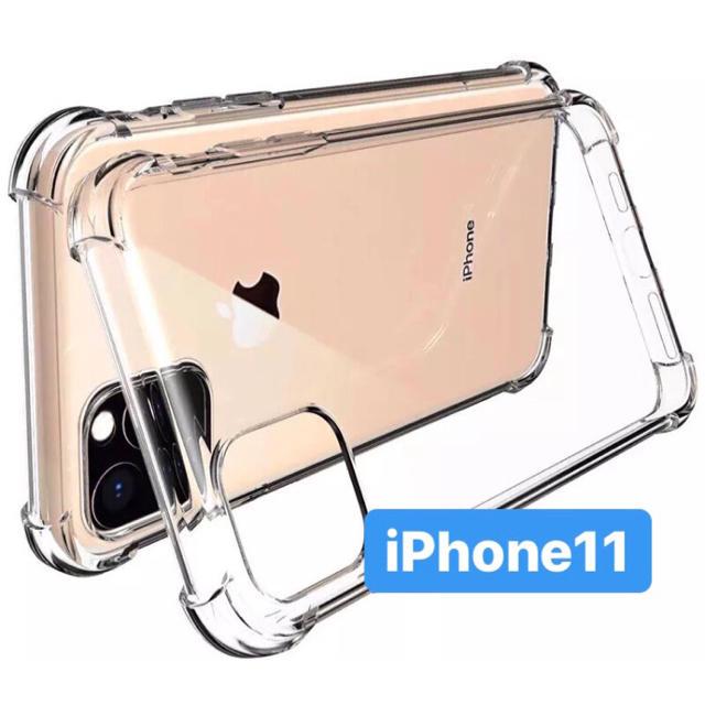 IPhone11Proケースシャネル,LViPhone11ケース手帳型 通販中