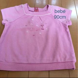 ベベ(BeBe)のbebe べべ 子供服 カットソー ベスト 90cm(その他)
