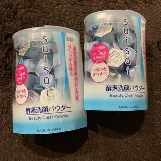 スイサイ(Suisai)のスイサイ 酵素洗顔パウダー 32個×2パック(洗顔料)