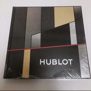 ウブロ(HUBLOT)のHUBLOT ウブロ THE ART OF FUSION Rolex ロレックス(洋書)