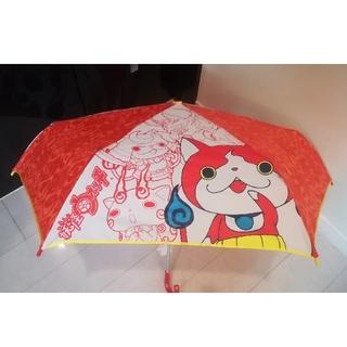 妖怪ウォッチ 折り畳み傘 53cm ジバニャン オレンジ & プーさん傘(傘)