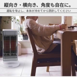 ダイキン(DAIKIN)の電気ストーブ ダイキン 遠赤外線ヒーター【暖房器具】(電気ヒーター)