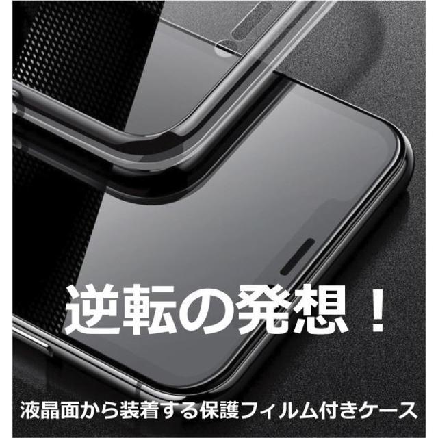 『supremeiPhone11ケースかわいい,iphone6手帳型ケースかわいい』