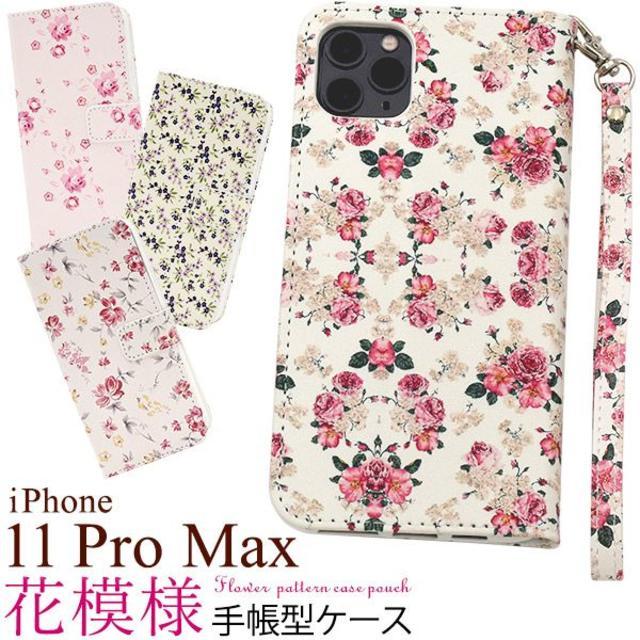 日本最大級GucciiPhone11ケース人気,ジバンシィアイフォーン7ケース人気