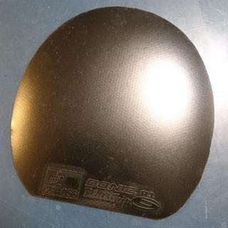 ドニック(DONIC)のドニック ブルーグリップR1 MAX(卓球)
