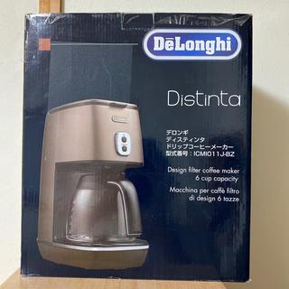 デロンギ(DeLonghi)のデロンギ コーヒーメーカー(コーヒーメーカー)