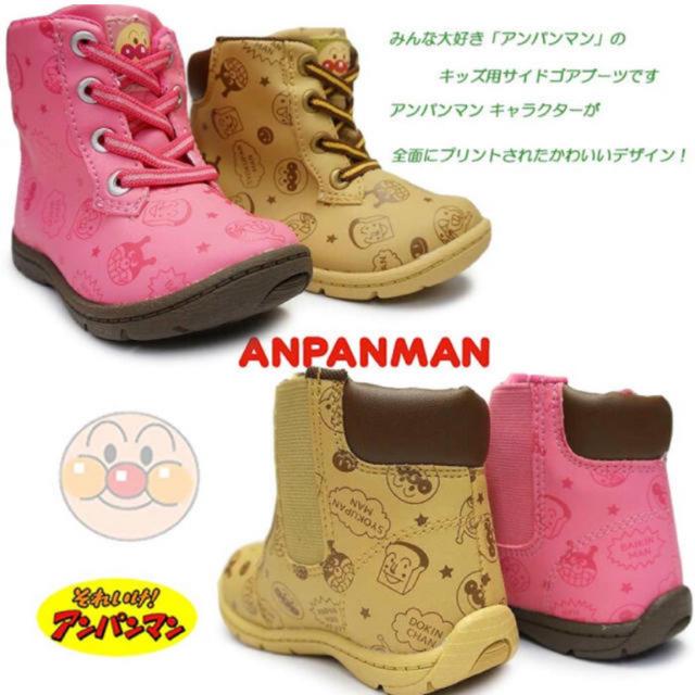 アンパンマン(アンパンマン)のアンパンマン 靴 ブーツ キッズ/ベビー/マタニティのベビー靴/シューズ(~14cm)(ブーツ)の商品写真