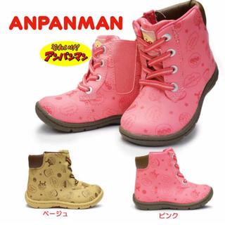 アンパンマン - アンパンマン 靴 ブーツ