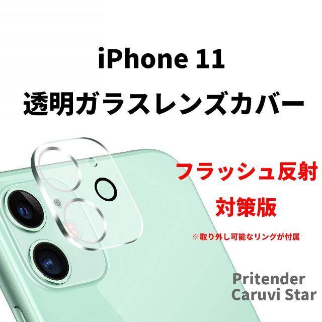 日本最大級イヴ・サンローランiPhone11Proケースおすすめ,シュプリームアイフォン11ProMaxケースアップルロゴ