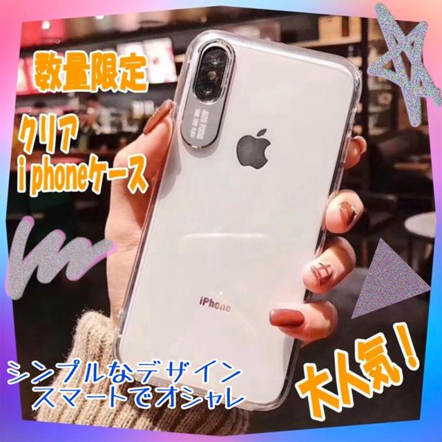 【大人気/数量限定】iPhone用クリアケース《iPhone 11pro》の通販 by A.Mickey's shop ラクマ