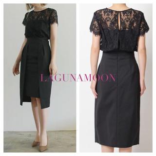 LagunaMoon - LAGUNAMOON LADYレイヤードレースタイトドレス