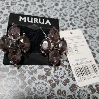 ムルーア(MURUA)のアクリルストーンピアス クリアブラック(ピアス)