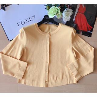 フォクシー(FOXEY)のFOXEY  マリーゴールドカーディガン42 美品  Rene(カーディガン)