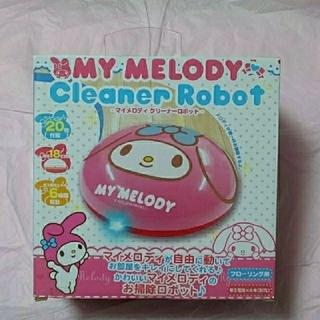 サンリオ(サンリオ)の新品♪マイメロ クリーナーロボット(掃除機)