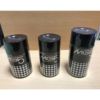 シセイドウ(SHISEIDO (資生堂))の【値下】資生堂男性化粧品 MG5 3本セット(その他)