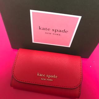 ケイトスペードニューヨーク(kate spade new york)のkate spade sylvia ケイトスペード キーケース(キーケース)