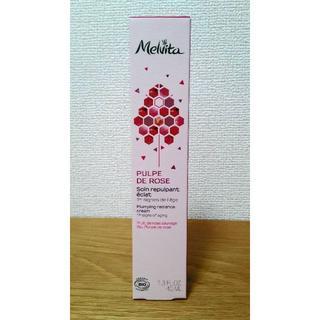 メルヴィータ(Melvita)の[新品]メルヴィータ パルプデローズクリーム(フェイスクリーム)