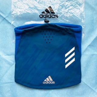 アディダス(adidas)のadidas ネックウォーマー  NECK WARMER ロイヤルブルー 野球(ネックウォーマー)