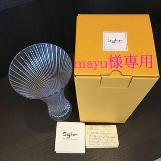スガハラ(Sghr)の【新品・未使用】sghr リラ 花器 スリム(花瓶)