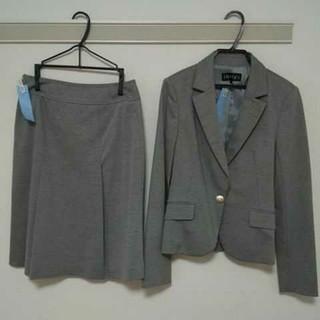 INDIVI - 未着用 INDIVI スカートスーツ 36 日本製