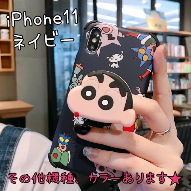 『マイケルコースiPhone11ケースかわいい,iphone7スマホケースかわいい』