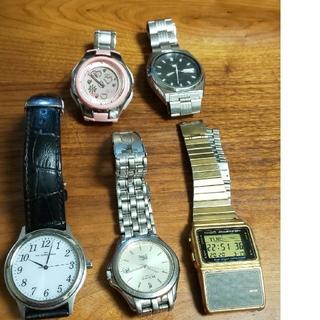 セイコー(SEIKO)の腕時計 いろいろ 5点セット(腕時計(アナログ))