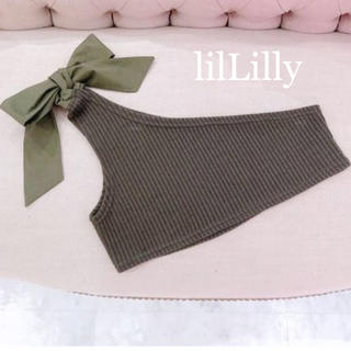 lilLilly - -lilLilly- ワンショルニットトップ