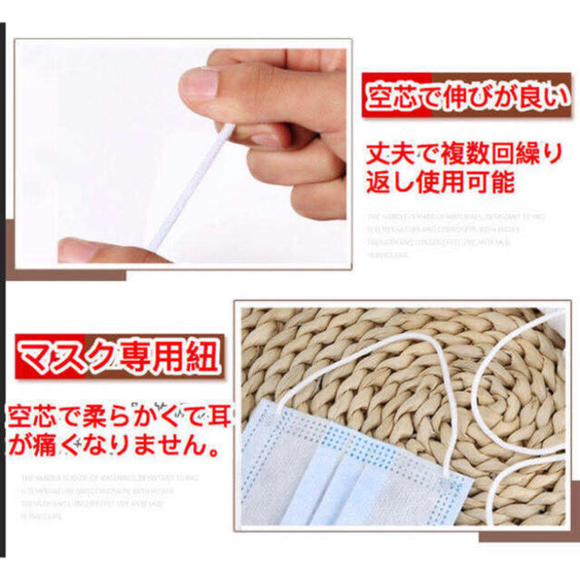 防塵 マスク 苦しい 、 ハンドメイドますく紐 20メートル マス専用ひも 手作りの通販