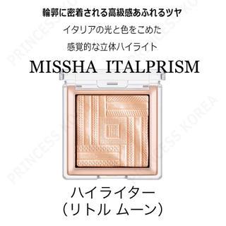 ミシャ(MISSHA)の【MISSHA】イタルプリズム サテン ハイライター (リトル ムーン)(フェイスカラー)