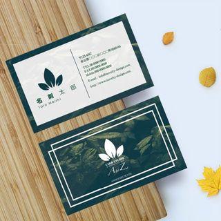 セミオーダー!プロのデザイナーが作る商業印刷の高品質名刺両面100枚/Y0071(オーダーメイド)