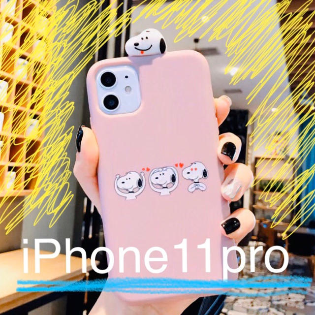 シャネル iPhoneX ケース 芸能人 、 再入荷!iPhone11pro スヌーピー SNOOPYの通販 by ままSHOP|ラクマ