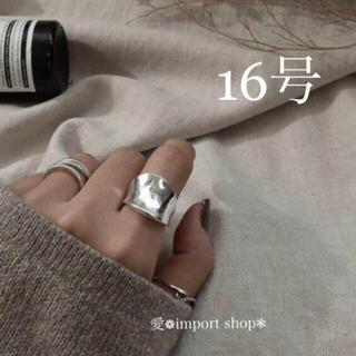 トゥデイフル(TODAYFUL)のワイドリング / 艶やか鏡面仕上げ / 刻印入(リング(指輪))