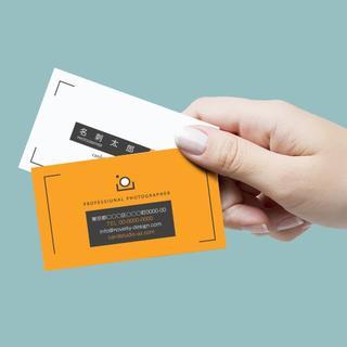 セミオーダー!プロのデザイナーが作る商業印刷の高品質名刺両面100枚/Y0074(オーダーメイド)