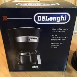 デロンギ(DeLonghi)のデロンギ コーヒーメーカー delonghi(コーヒーメーカー)