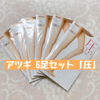 アツギ(Atsugi)の【新品未開封】6足セット ATSUGI アツギ ストッキング(タイツ/ストッキング)