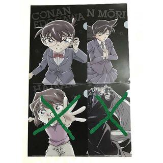 名探偵コナン 20周年ミニクリアファイル 純黒の悪夢 ブラックビジュアル(クリアファイル)