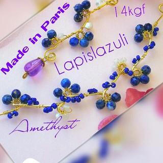 アガタ(AGATHA)の新品 パリ購入★14kgf  ラピスラズリ  ピアス ネックレス 鮮やか深青(ネックレス)