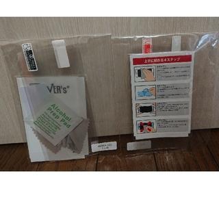 エクスペリア(Xperia)の Xperia XZ2 保護フィルム×4枚(保護フィルム)