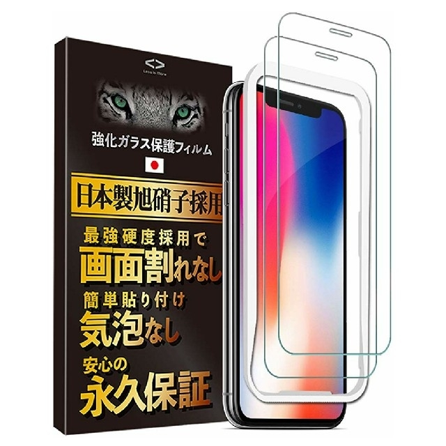 iphone ケース kenzo | Less is More iPhone 11 Pro、X、Xs用ガラスフィルム の通販 by map's shop|ラクマ