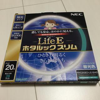 エヌイーシー(NEC)のNEC 丸形スリム蛍光灯(FHC) LifeEホタルックスリム 20形 (蛍光灯/電球)